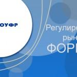Лицензия КРОУФР