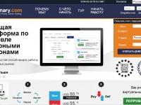 Binary.com отзывы