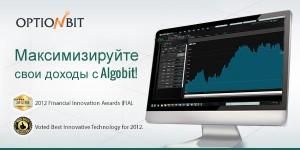 Algobit