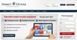 MarketOptions