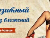 Бездепозитные бонусные предложения форекс-брокеров