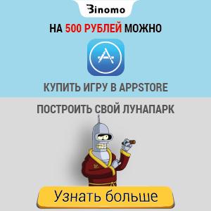 binomo 300x300