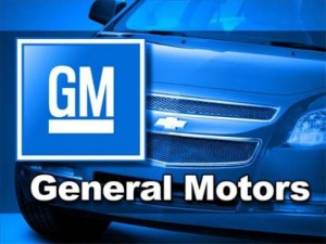 Акции General Motors в бинарных опционах