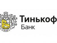 Как заработать на акциях компании «Тинькофф Банка» в бинарных опционах