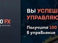 Брокер TenkoFX отзывы